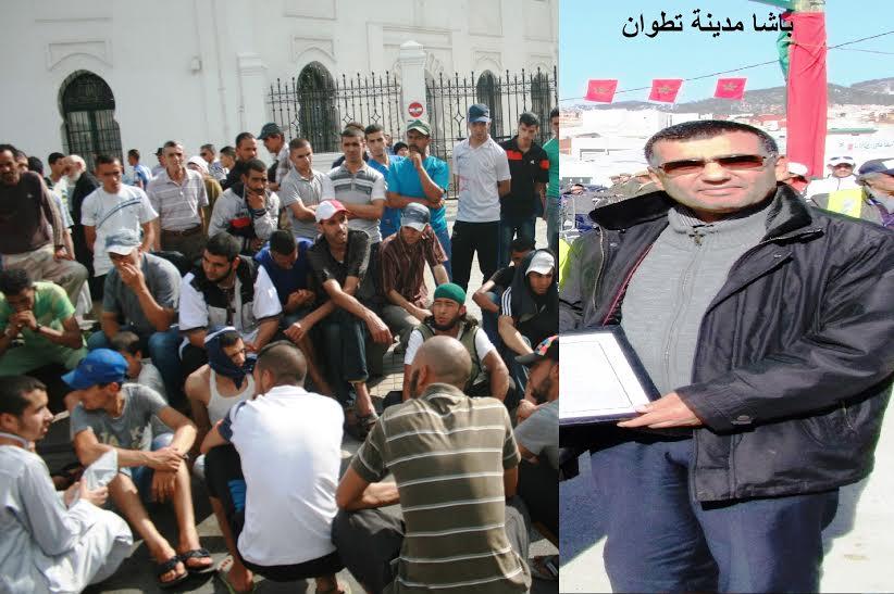 Photo of باشا مدينة تطوان فوق القانون