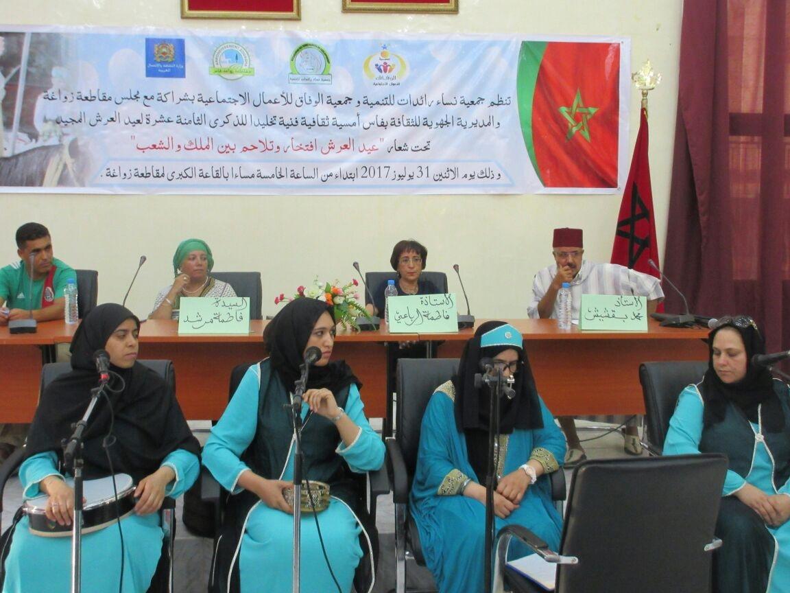Photo of جمعيات المجتمع المدني تحتفل بذكرى عيد العرش المجيد