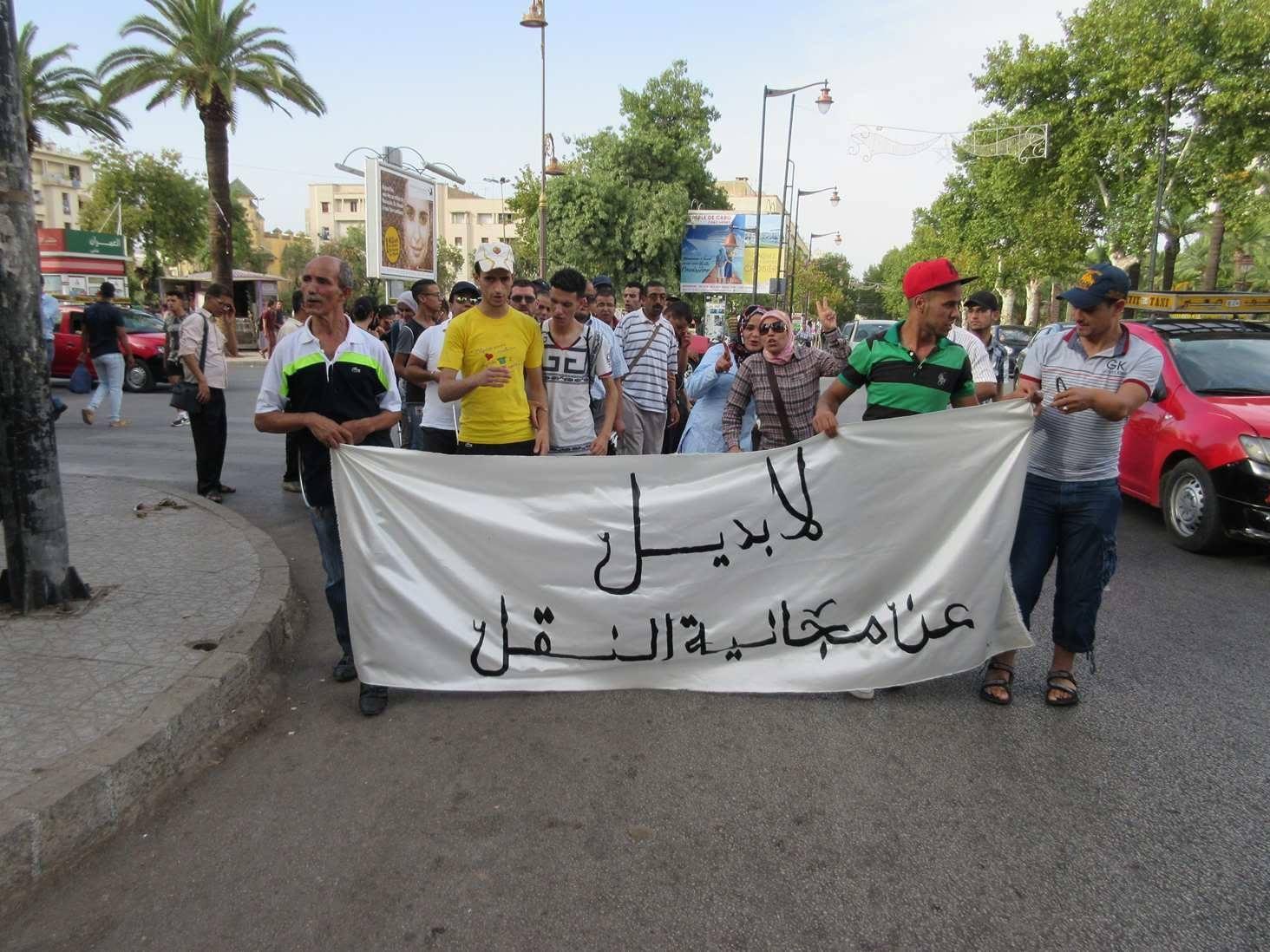 Photo of لا بديل عن مجانية النقل شعار حملته التنسيقية المحلية للدفاع عن حقوق للمكفوفين  في وجه سيتي باص بفاس