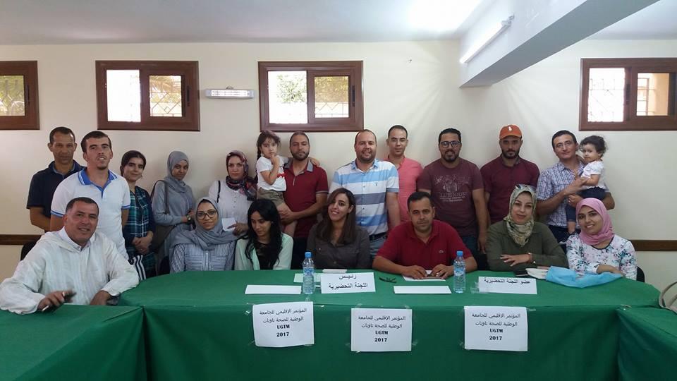 Photo of تاونات / تأسيس الفرع الإقليمي للجامعة الوطنية للصحة