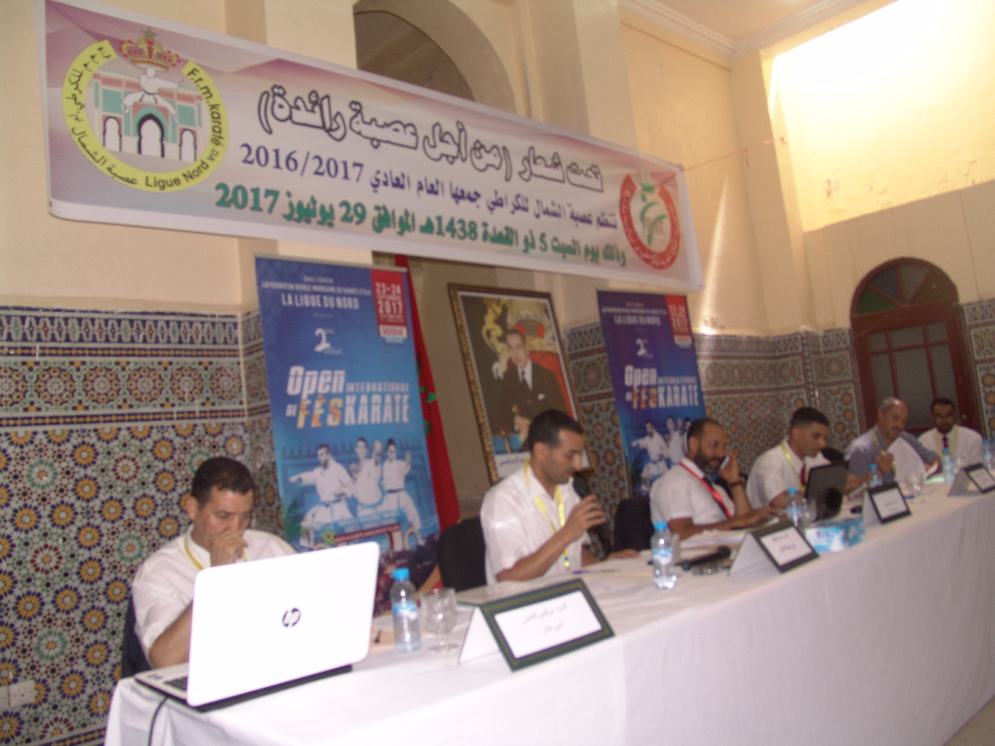 Photo of الجمع العام العادي لعصبة الوسط الشمالي للكراطي