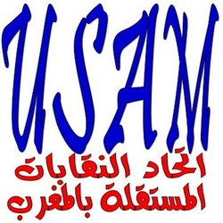 "Photo of نقابة ""سماتشو"" تنخرط في الاستراتيجية الوطنية لمكافحة الفساد"