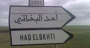 BKHATI