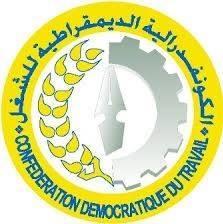 Photo of بيان المكتب المحلي باسمارة للنقابة الوطنية للصحة الكونفدرالية الديمقراطية للشغل