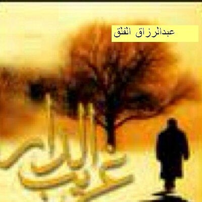 Photo of قصة قصيرة /  غريب الدار