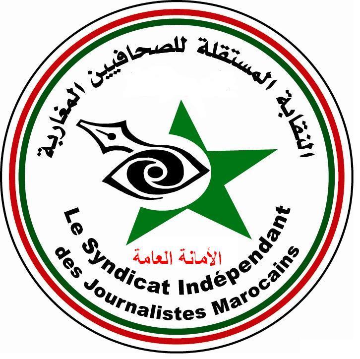 Photo of تضامن النقابة المستقلة للصحافيين المغاربة  مع الزميل عبد الحي بلكاوي