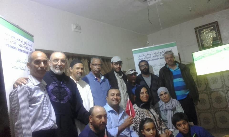 Photo of أزمور / بلاغ حول الجمع العام التأسيسي للمكتب المحلي للمنتدى المغربي للمواطنة وحقوق الإنسان
