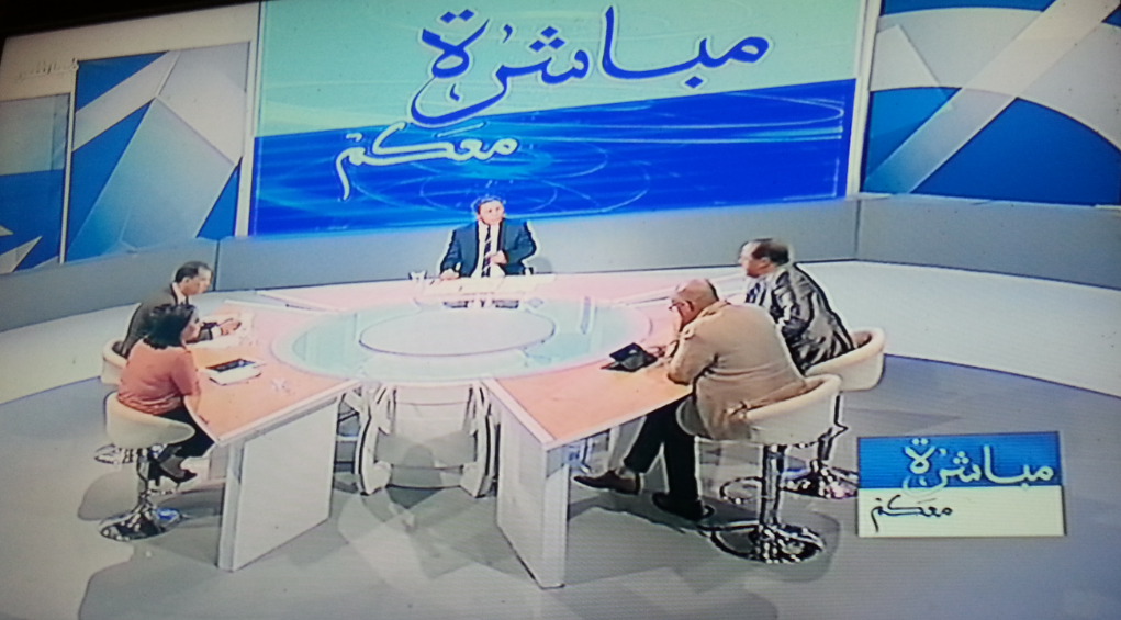 Photo of برنامج مباشرة معكم في القناة الثانية والتسويق من جديد لقوانين الصحافة والنشر المطعون في شرعيتها
