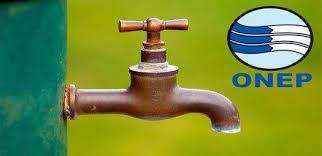 Photo of السمارة / الانقطاع المفاجئ للماء الصالح للشرب يضاعف معاناة الساكنة