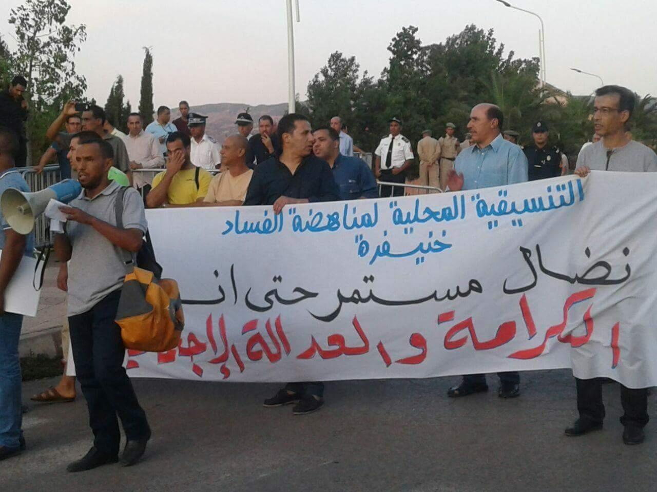 Photo of ساكنة خنيفرة تحتج ضد الانفلات الأمني