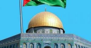 صورة-القدس