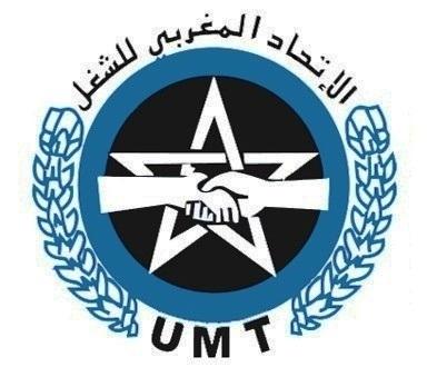 Photo of بيان الأمانة الوطنية للاتحاد المغربي للشغل حول نقل السفارة الأمريكية للقدس الشريف