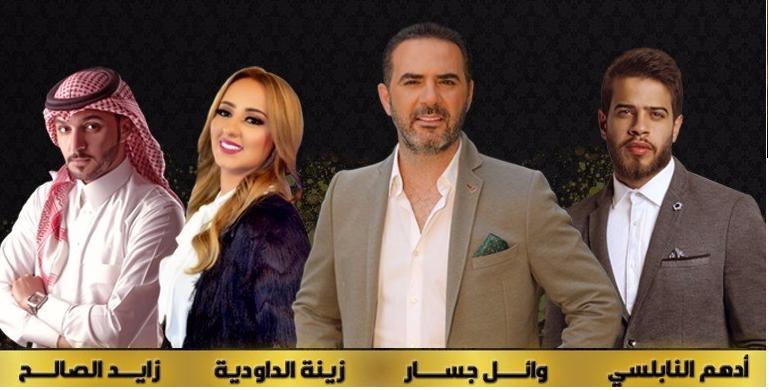 Photo of أربعة نجوم بحفلة كبيرة  في دبي الأسبوع المقبل
