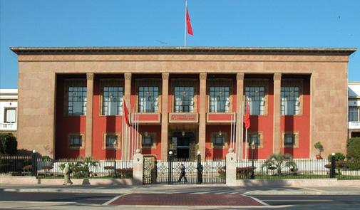 Photo of النقابة المستقلة للصحافيين المغاربة في ضيافة مجلس النواب