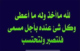 Photo of النقابة المستقلة للصحافيين المغاربة تعزي في وفاة والد الصديق حميد الرضواني