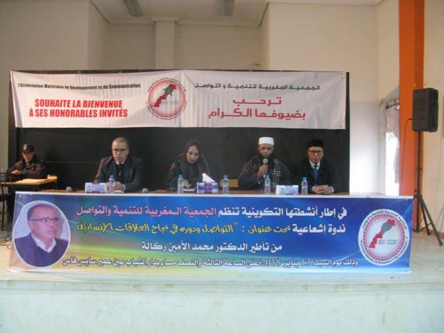 Photo of الجمعية المغربية للتنمية والتواصل تنظم ندوة إشعاعية