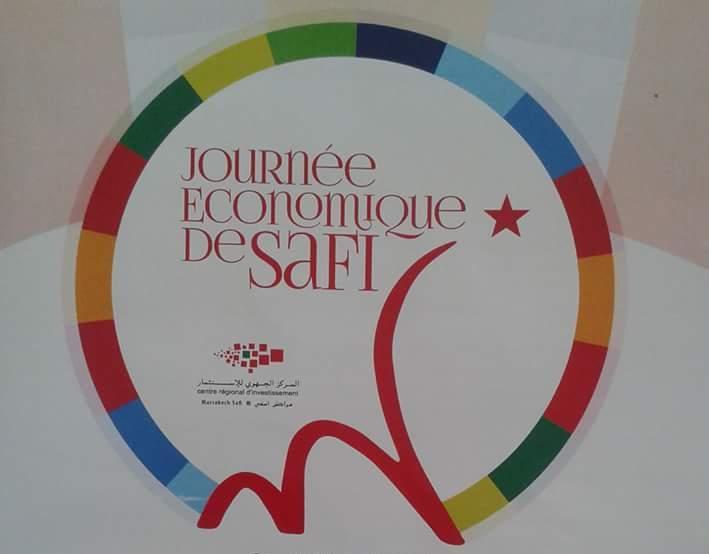 Photo of أسفي .. قطب اقتصادي متميز شعار اليوم الاقتصادي