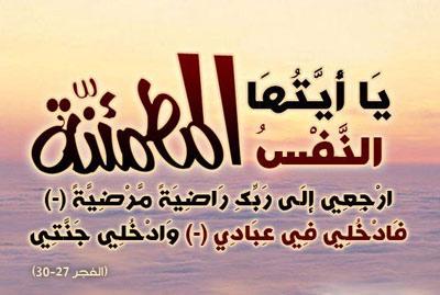 Photo of تعزية النقابة المستقلة للصحافيين المغاربة في وفاة ابنة عم الزميل محمد زمران