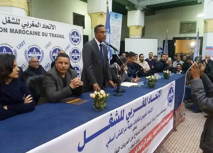 Photo of الاتحاد المغربي للشغل يتصدى لهجوم الحكومة  على الحقوق و الحريات النقابية