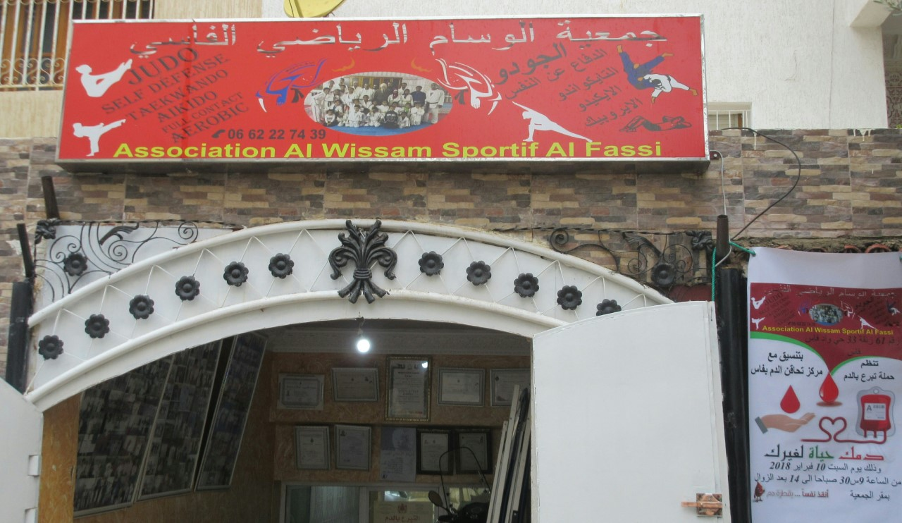 Photo of حملة للتبرع بالدم بحي واد فاس