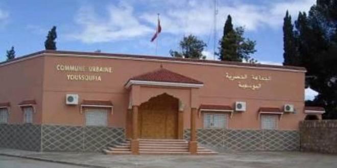 Photo of السجن النافذ في حق مستشار جماعي باليوسفية