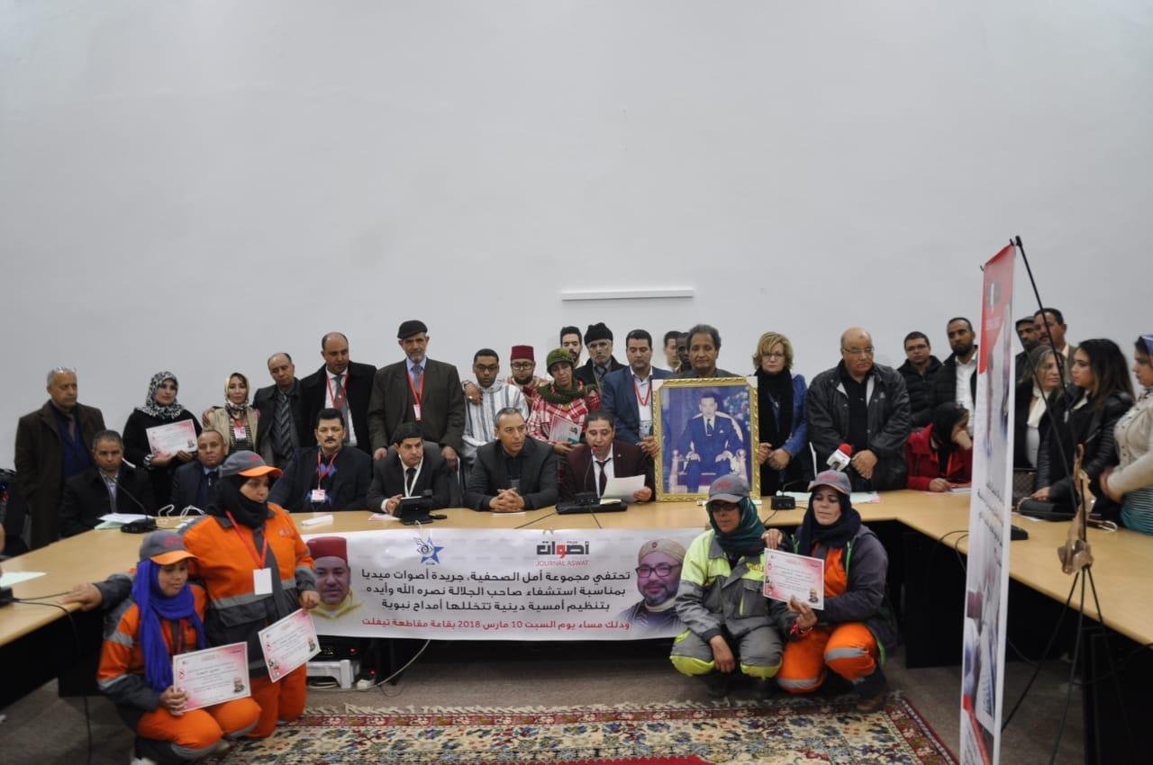 Photo of احتفالية تيفلت باليوم العالمي للمرأة والمعركة المفتوحة ضد العنف والقهر الممارس على النساء