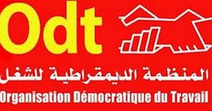 Photo of نداء المنظمة الديمقراطية للشغل
