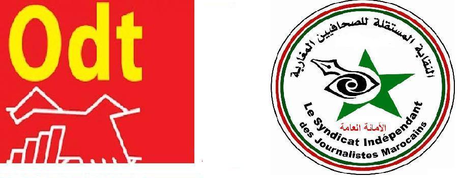 Photo of مراكش / ندوة مشتركة بين الفرع الإقليمي للمنظمة الديمقراطية للتعليم والفرع الجهوي للنقابة المستقلة للصحافيين المغاربة
