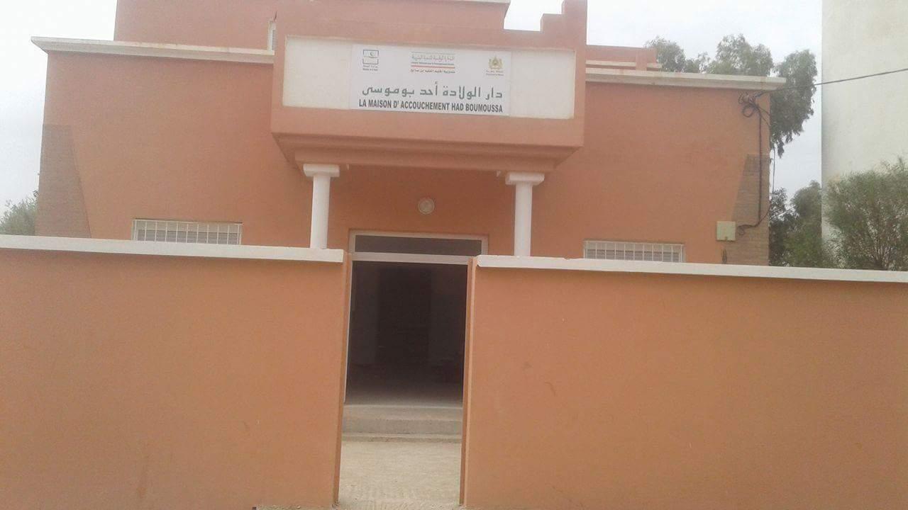 Photo of رسالة فرع المركز المغربي لحقوق الإنسان بأحد بوموسى إلى المدير الجهوي للصحة بني ملال
