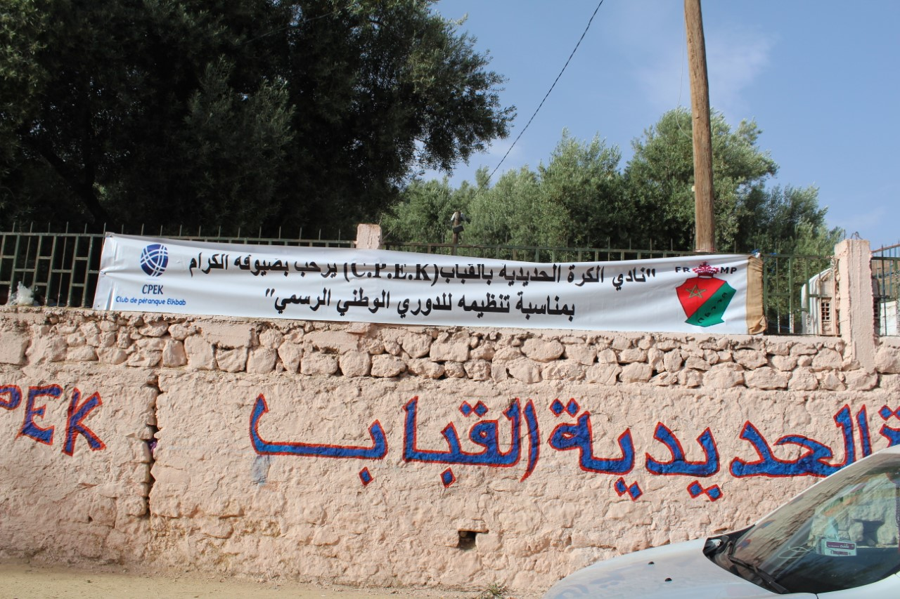 Photo of الدوري الوطني للكرة الحديدية بالقباب ينجح بكل المقاييس