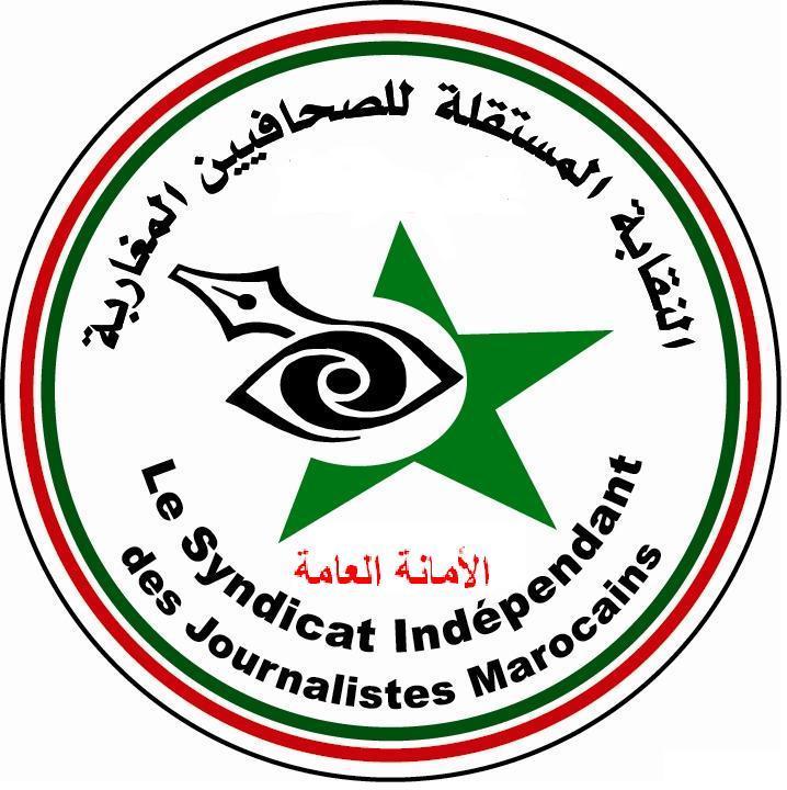 Photo of النقابة المستقلة للصحافيين المغاربة تتضامن مع الزميل حمدي