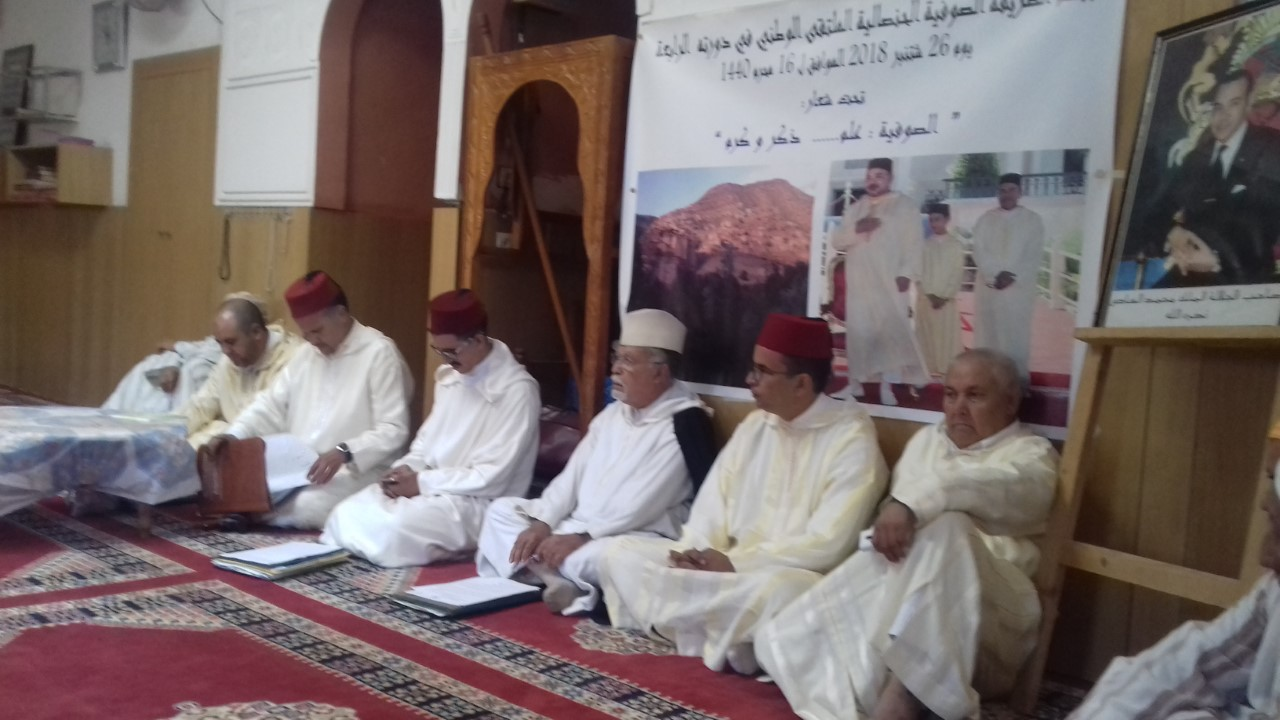 Photo of زاوية أحنصال/الملتقى الرابع لمريدي الزاوية الحنصالية