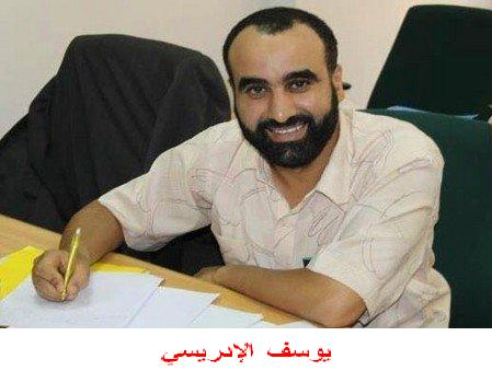 Photo of سيناريوهات استقالة أو إقالة رئيس المجلس الحضري باليوسفية