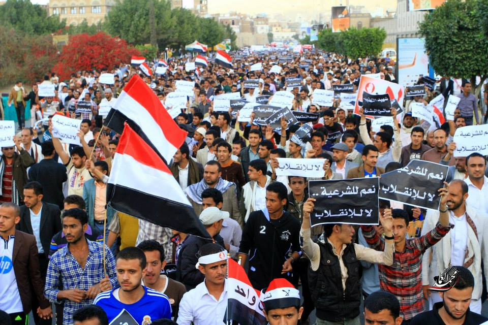 Photo of أسباب الأزمة اليمنية ومقترحات لحلها