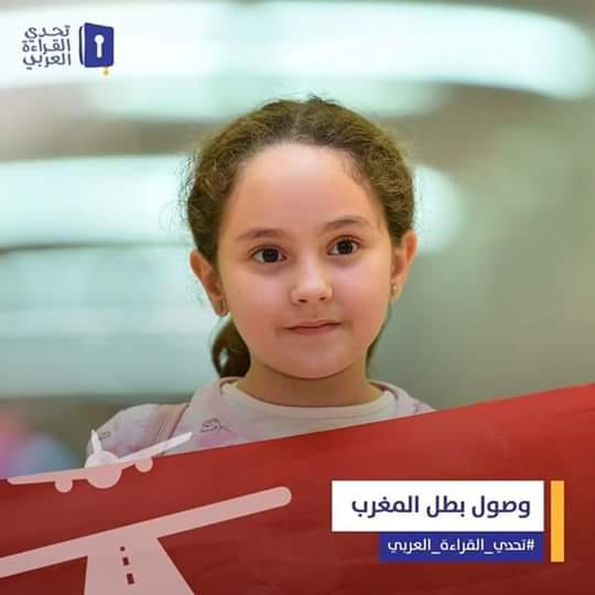 Photo of مريم هذا الصباح ..!