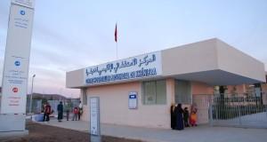 مركز خنيفرة