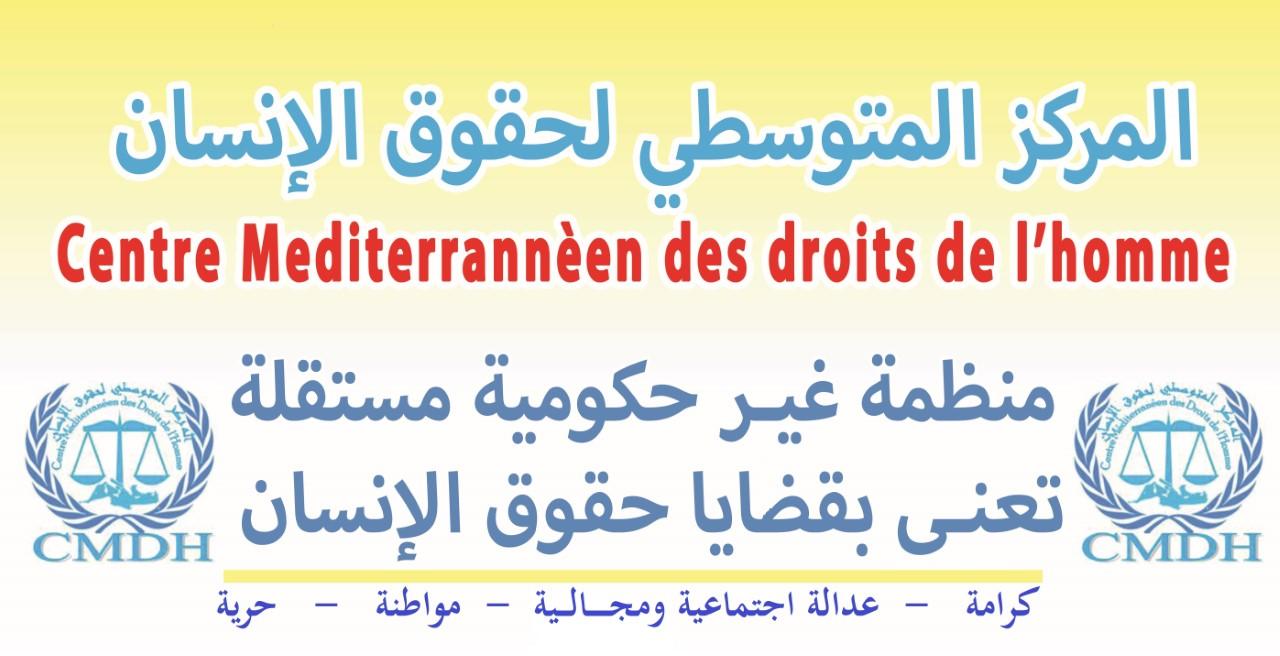 Photo of مستثمرة  من مغاربة العالم تستغيث ..!