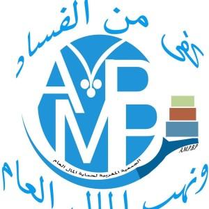 الجمعية المغربية