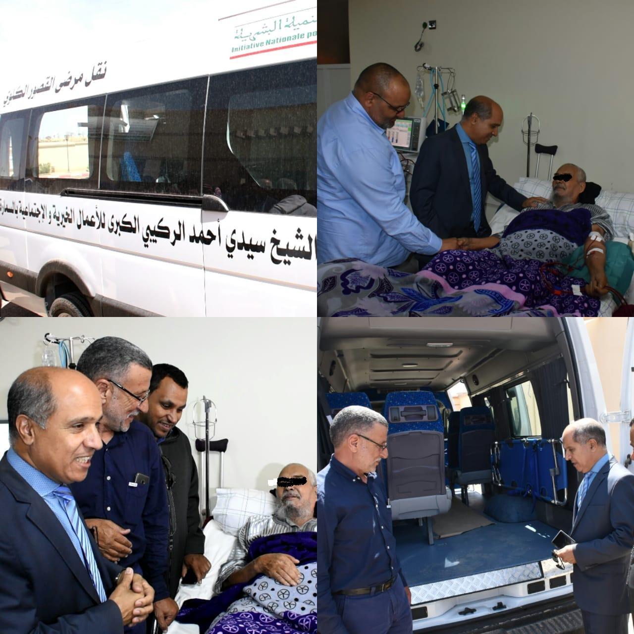 Photo of السمارة / اقتناء حافلة لفائدة مرضى القصور الكلوي