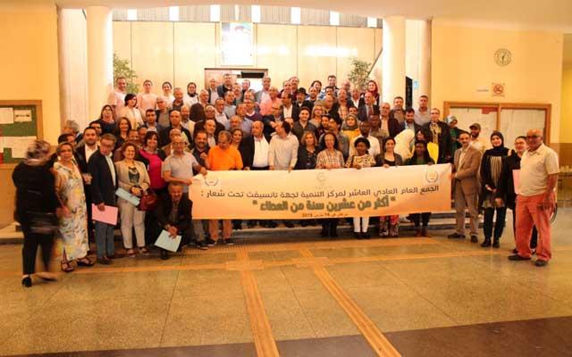 Photo of بلاغ حول الجمع العام العادي العاشر لمركز التنمية لجهة تانسيفت