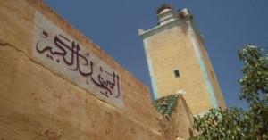 المسجد 1