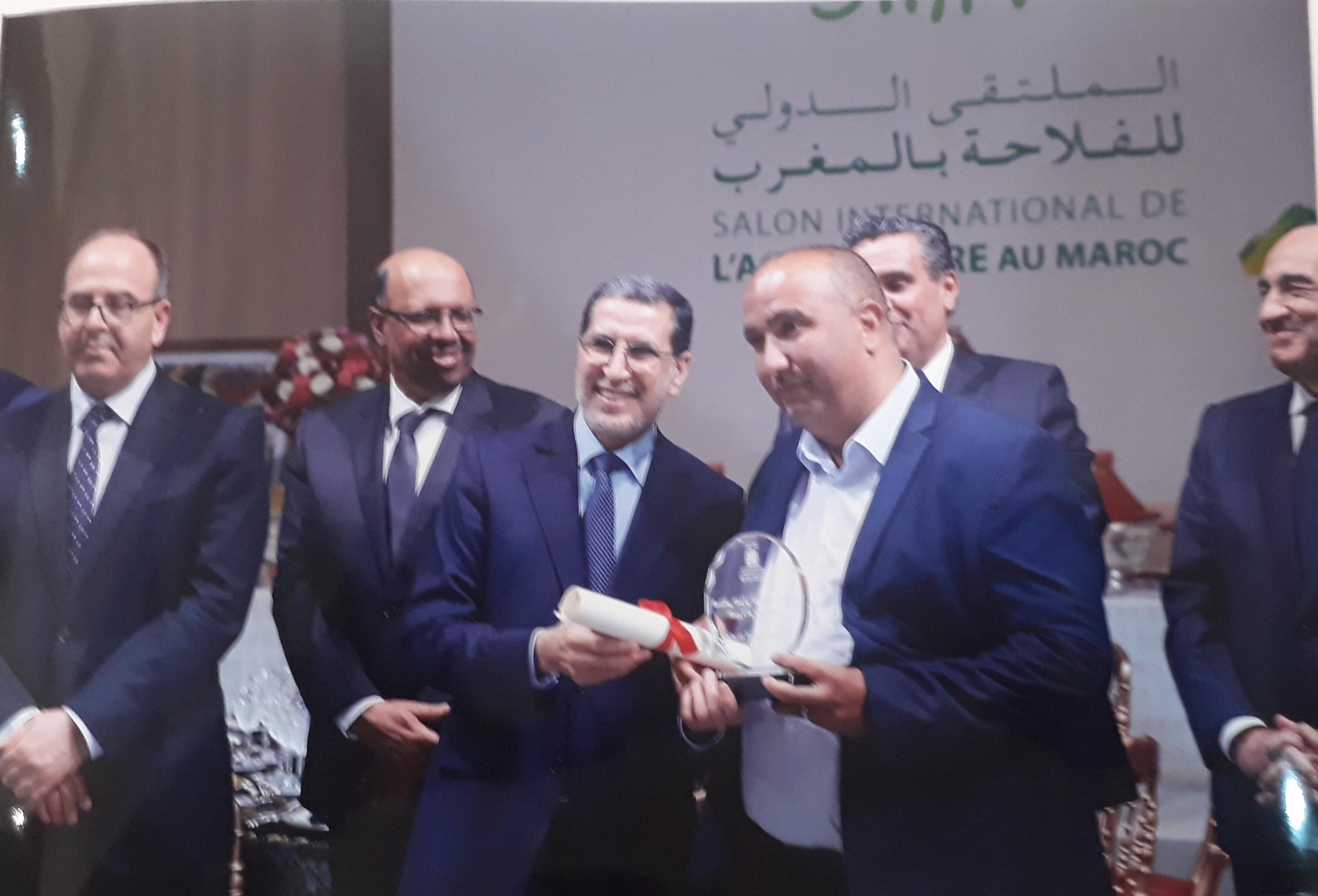 Photo of يوميات مساهمة جهة مراكش أسفي في المعرض الدولي للفلاحة بمكناس
