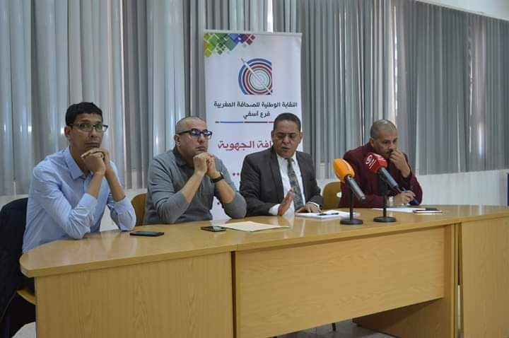 Photo of أسفي / فضيحة الجمع العام للنقابة الوطنية للصحافة المغربية بعد خرقها للقانون