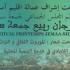 SHAIM