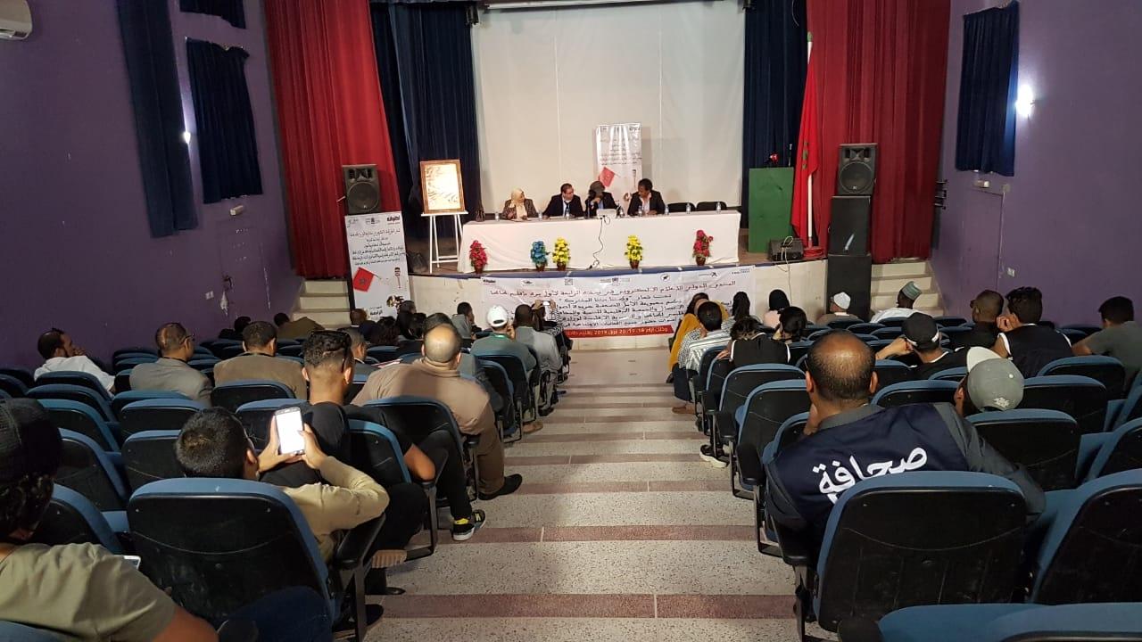 Photo of النقابة المستقلة للصحافيين المغاربة تشارك في فعاليات المنتدى الدولي للإعلام الإلكتروني