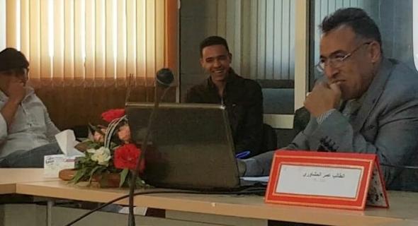 Photo of مناقشة أطروحة حول موضوع .. السياسات العمومية بالجماعات الترابية أي دور للفاعل السياسي والإداري في التنمية ..؟