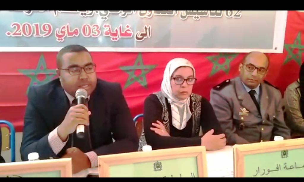 Photo of أزيلال /  التعاون الوطني بأفورار يحتفـل بالذكرى  62  لتأسيسه