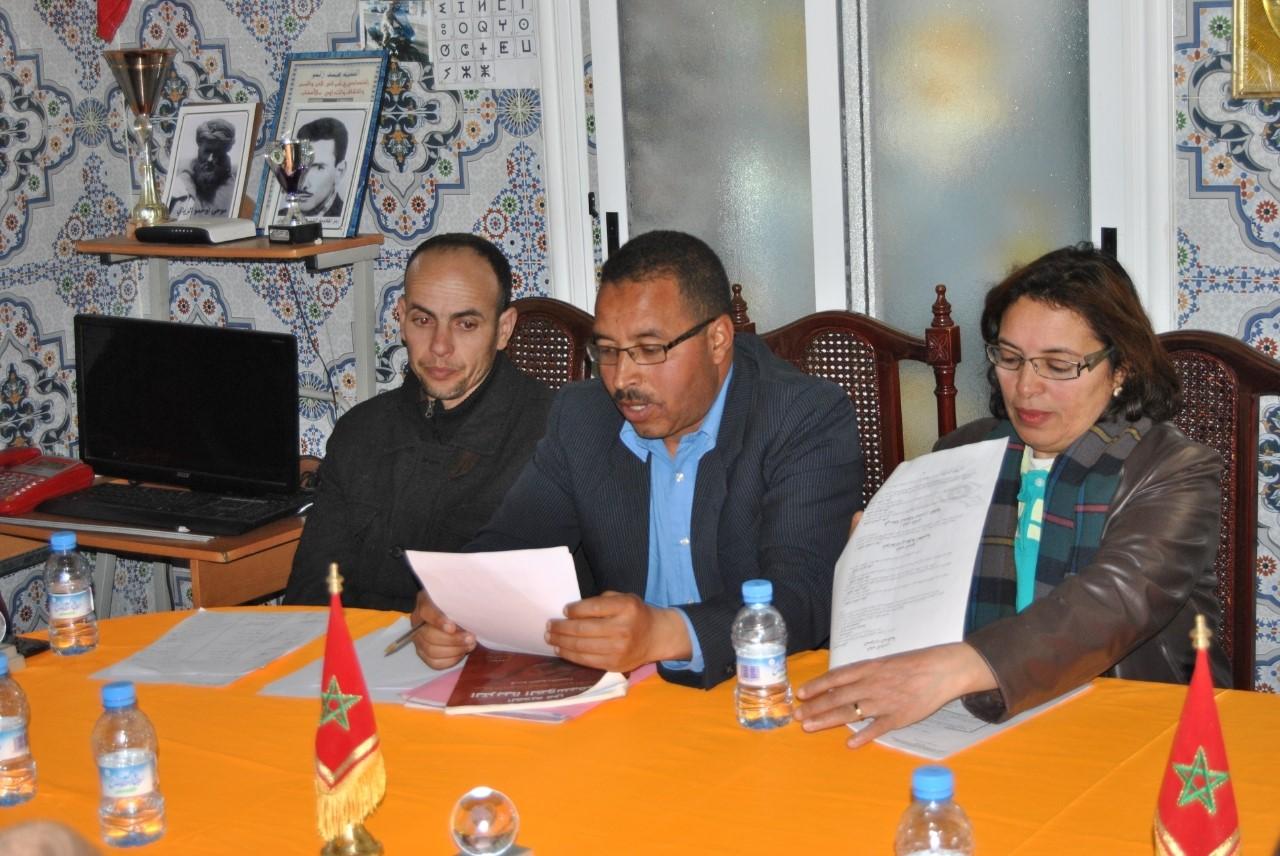 Photo of أزرو / الساحة الصحفية والإعلامية تتعزز بميلاد المكتب المحلي للنقابة المستقلة للصحافيين المغاربة