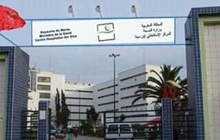 Photo of بيان تضامني مع الممرضة فاطمة الطالب