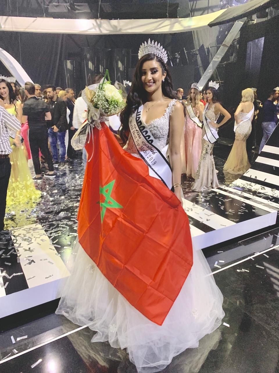 Photo of الحسناء المغربية فريال الزياري تتوج بلقب ملكة جمال العرب لعام 2019